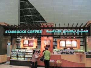Globalization at work in Dubai's busy international airport. From ghada on Flickr.